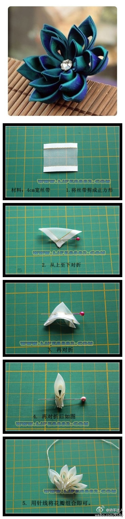 Diy Fabricribbon Silk Square Water Lily Flower Picture Tutorial