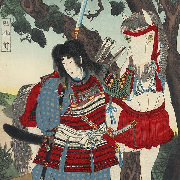 tomoe gozen | Woman Warrior Tomoe Gozen by Chikanobu (1838 ...