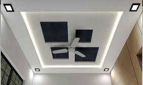 Related Image Pop False Ceiling Design
