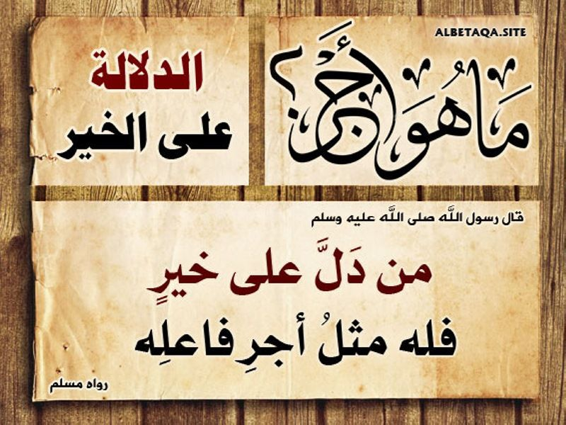 Pin By I Love You Iskander On الهم صل علي سيدنا محمد الفاتح الخاتم الناصر الهادي Islamic Art Calligraphy Calligraphy Islamic Pictures