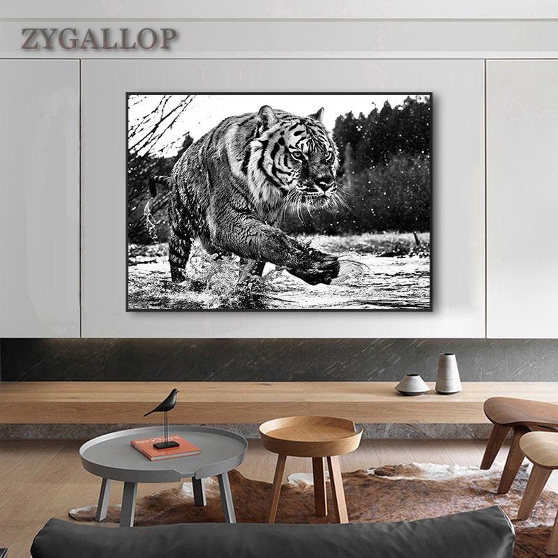 Pin On Living Room Art White tiger living room decor