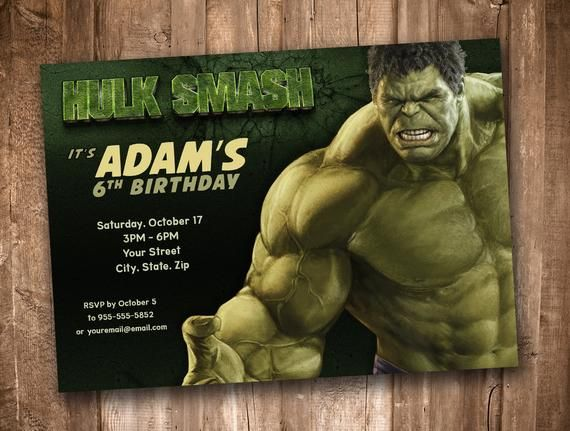 Hulk Smash Invitation Personalized Digital Printable