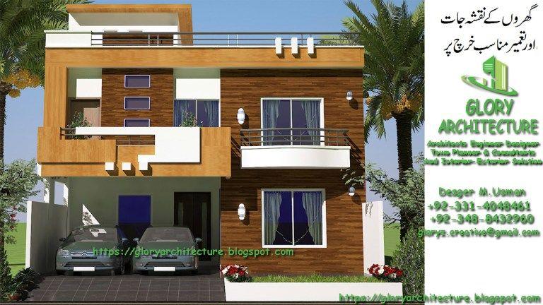 House Design 7 Marla Home Design