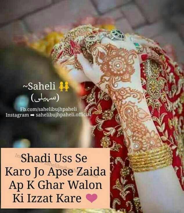 Pin by Alisha Ahmad ️ on Shayari | Dad quotes