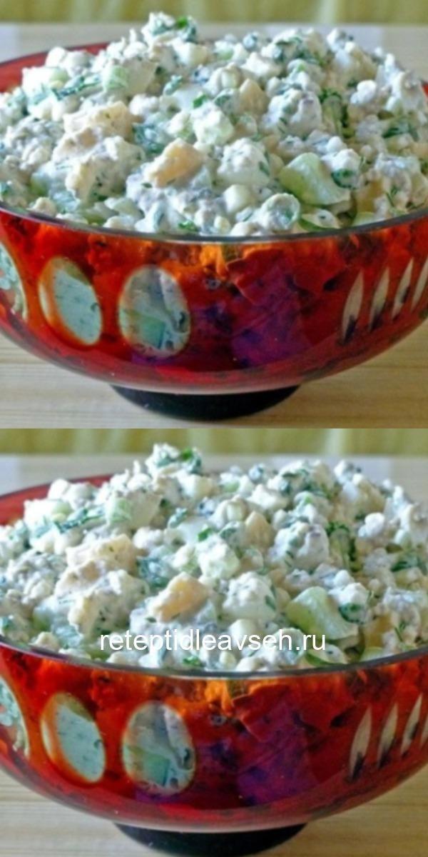 Легкий и нежный салат с рыбными консервами – идеальное ...