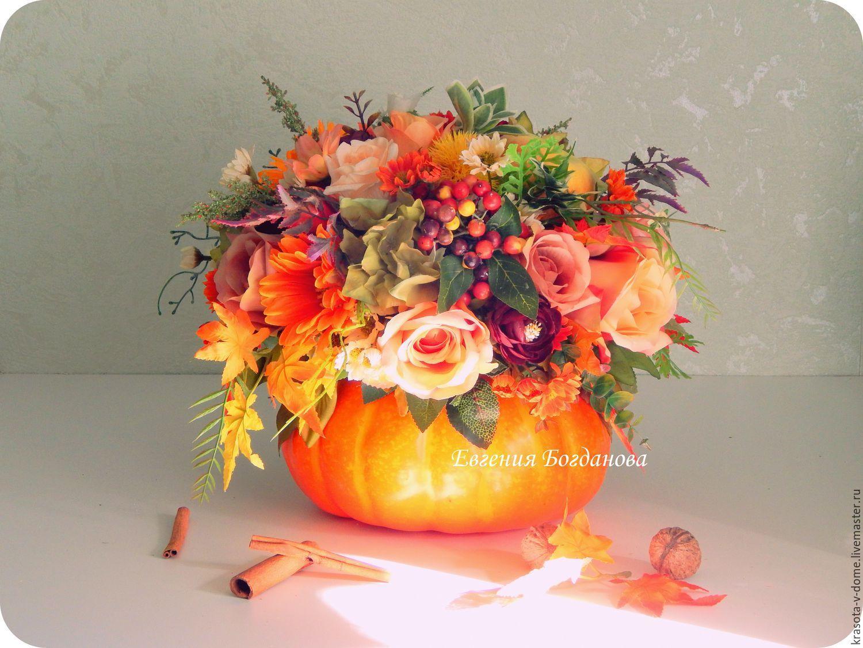 Осенние цветочные композиции своими руками фото