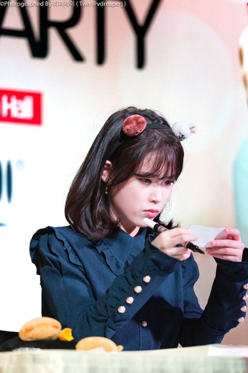 171023 IU @ Gnal-N Showroom Party & Fansign