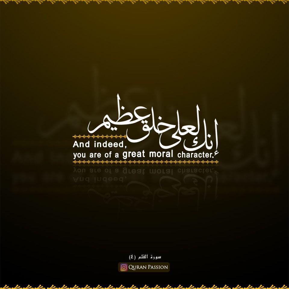 ثم قال في خطبة الوداع وإني م باه بكم الأمم يوم القيامة صلوا عليه ﷺ Quran Quotes Quran Arabic Quotes
