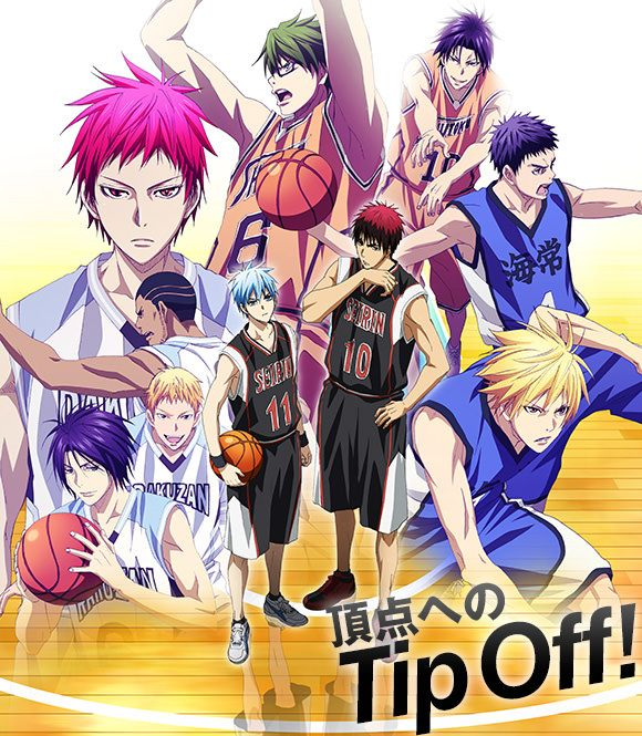 kuroko no basket last game vostfr uptobox