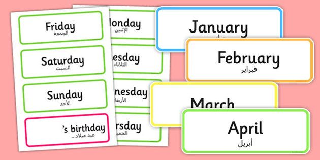 Days Of The Week Months Of The Year Labels Arabic Translation