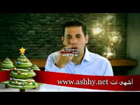 وصفة الدكتور سعيد حساسين لعلاج الاسمرار حول الفم Avi Health