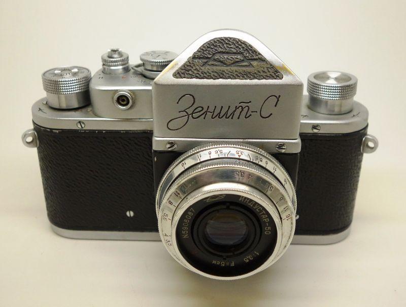 состаренную коллекционные фотоаппараты зенит реклама салонов будет