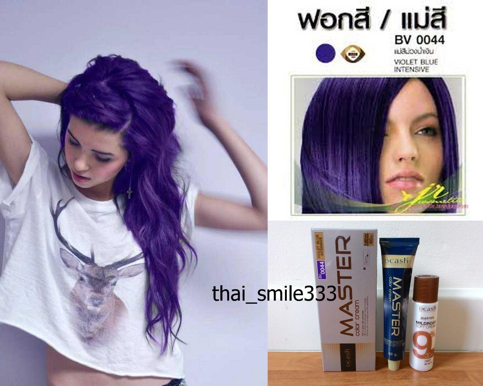 Dcash master color cream permanent hair dye super color bv