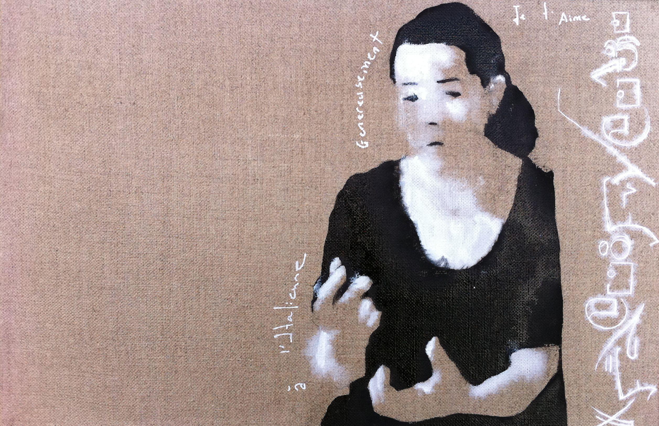 475 dOUTe SOPHIE  Huile sur toile (27x41(2011)