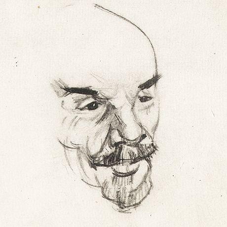 Картинки по запросу Натан Альтман Ленин