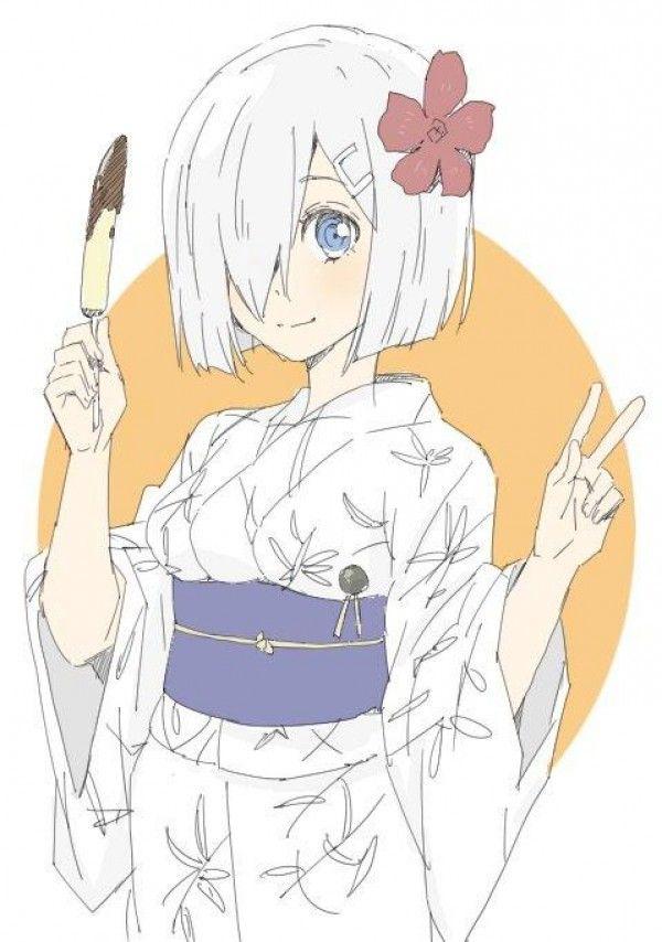 Fille Kimono Dessin De Donguri Suzume0 Manga Filles Manga