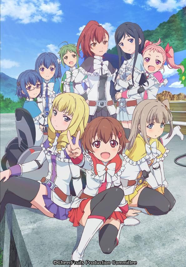 Action Heroine Cheer Fruits à regarder sur Anime Digital