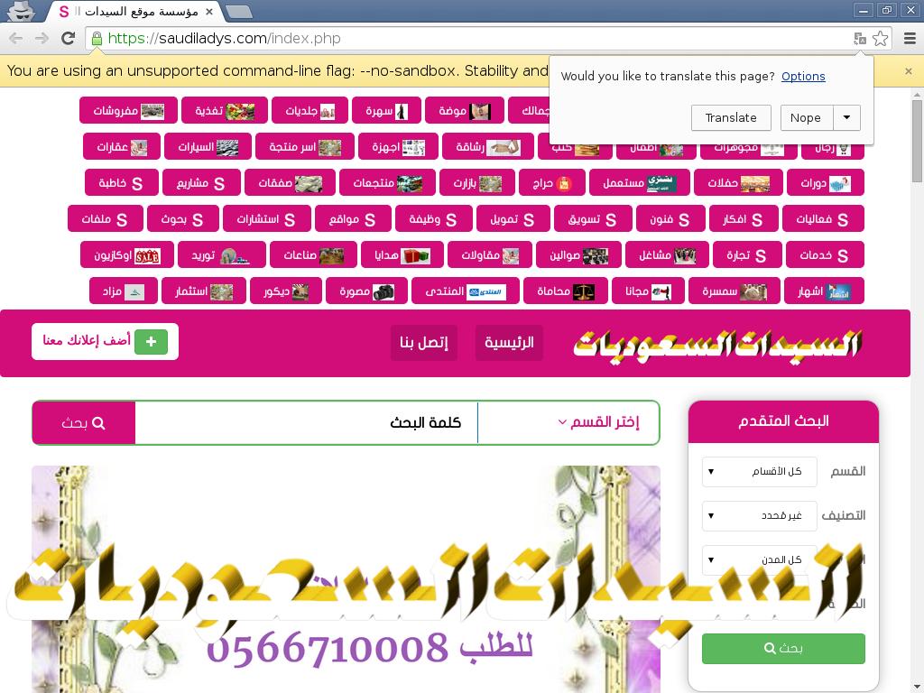 Pin On تحميل تطبيقات موقع مؤسسة السيدات السعوديات للتجارة Sa