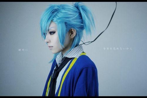 Ai Mikaze - Uta no Prince Sama