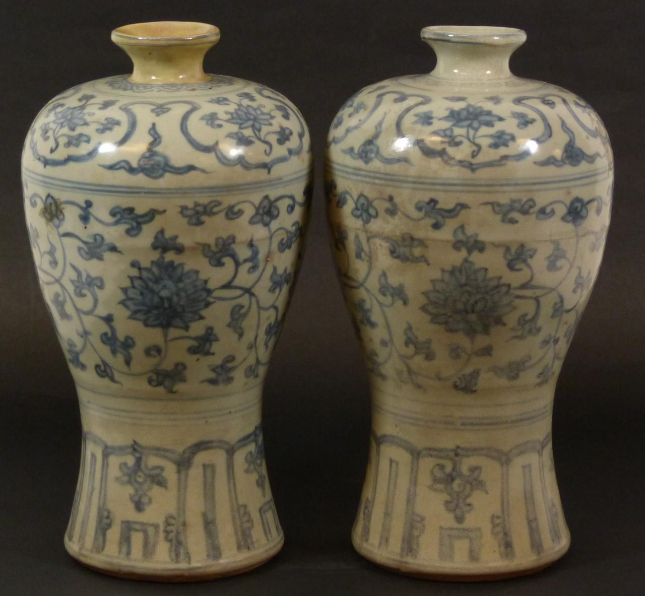 Are chinese ming dynasty period porcelain vases exquisite and very are chinese ming dynasty period porcelain vases exquisite and very rare pair of antique chinese ming dynasty blue white porcelain mei ping vases reviewsmspy