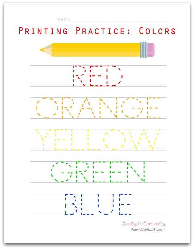 Printing Practice for Preschoolers Colors Printing