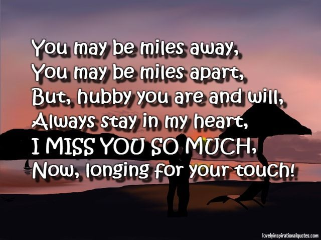Good Morning Message For Husband Far Away Good Morning Quotes