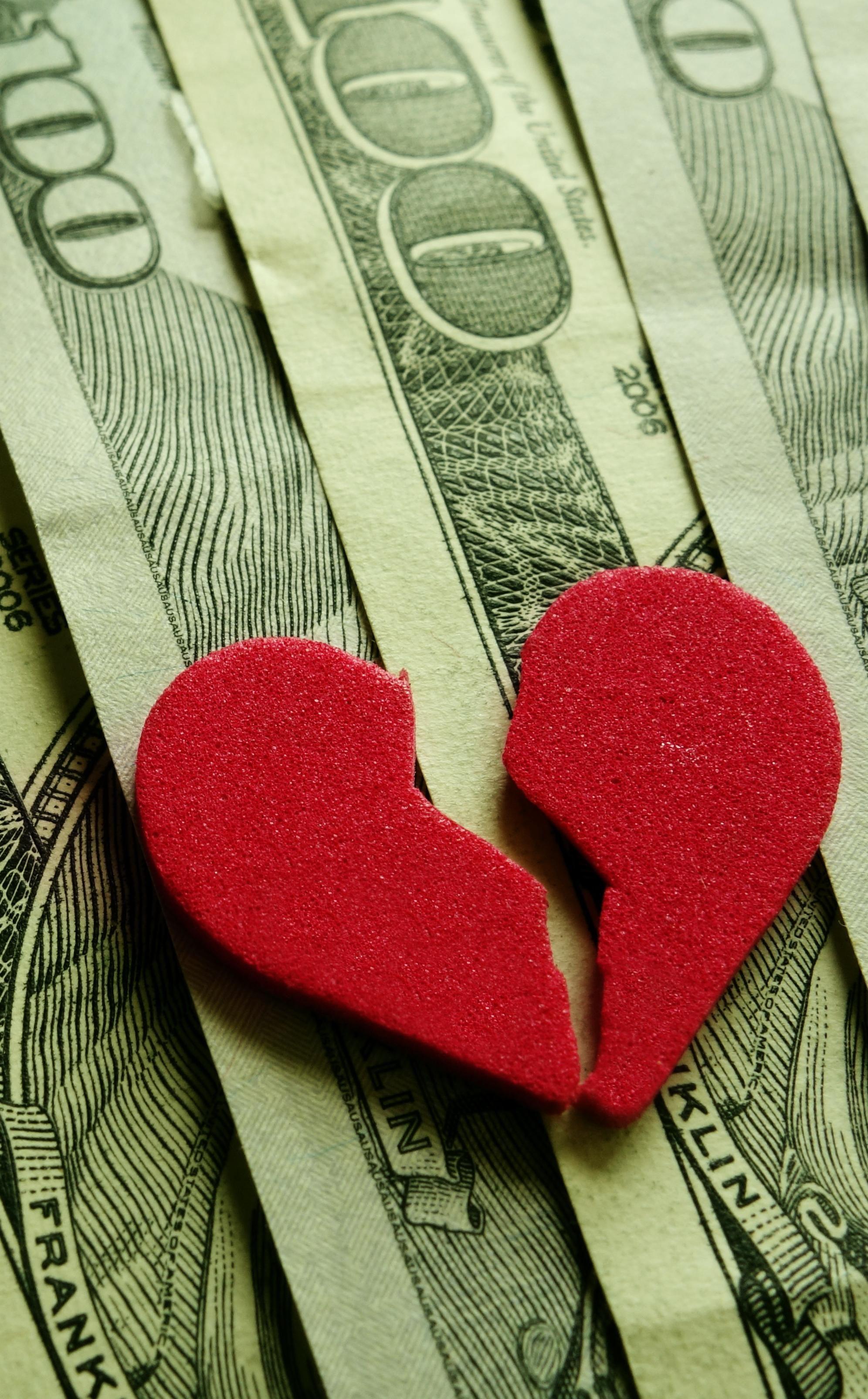 картинка сердце и деньги между прочим, цены