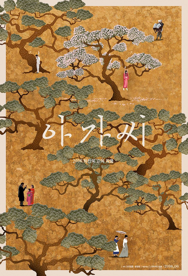 Korean Poster For The Handmaiden Park Chan Wook South Korea 2016 Movie Posters Full Movies Movies