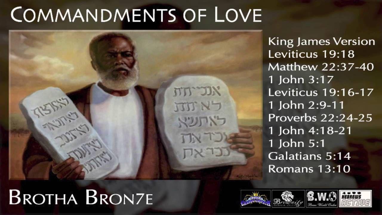 Brotha Bron7e - Commandments of Love