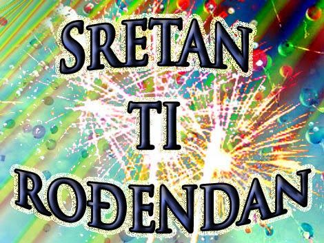 rođendanska čestitka cestitke za: Rođendanska čestitka Vatromet | greeting cards  rođendanska čestitka