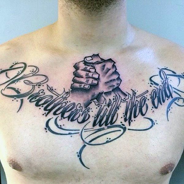 Brothers Tattoos By Paulberkey Brother Tattoos Sibling