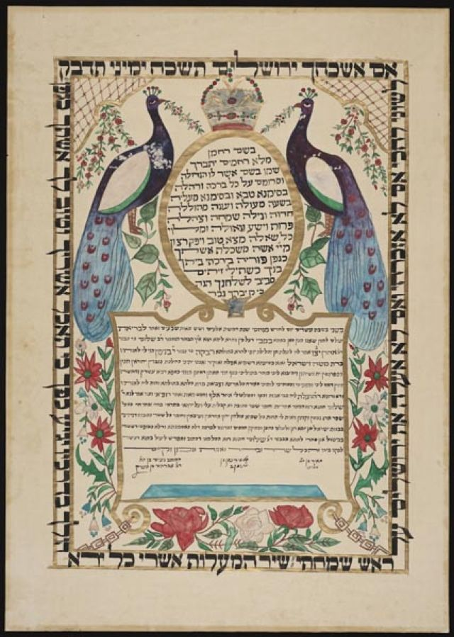 Ketubah, marriage contract, manuscript, ink and paint on paper, 20th