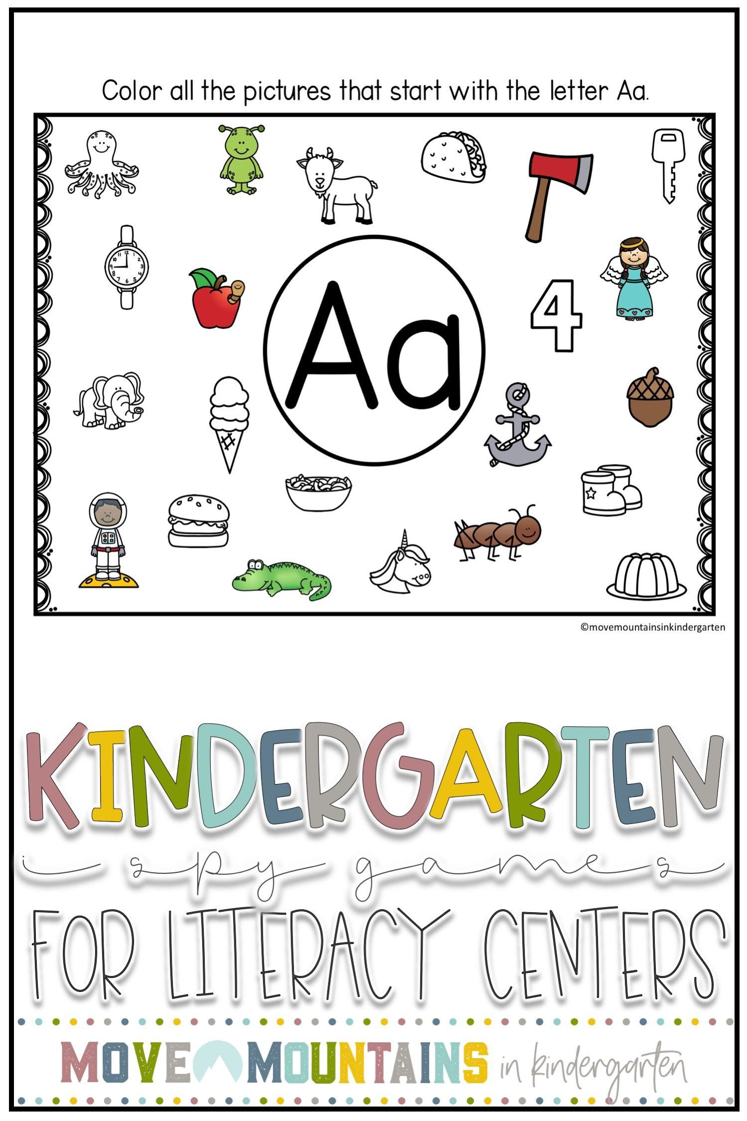 I Spy Printable For Kindergarten