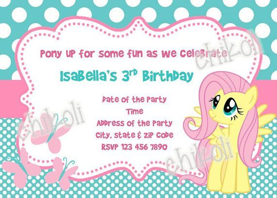 My Little Pony Birthday Invitations My Birthday Pinterest - My little pony birthday party invitation template