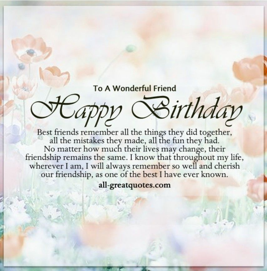 Birthday Wishes For Best Friend Quotes Tumblr: The Best Happy Birthday Memes