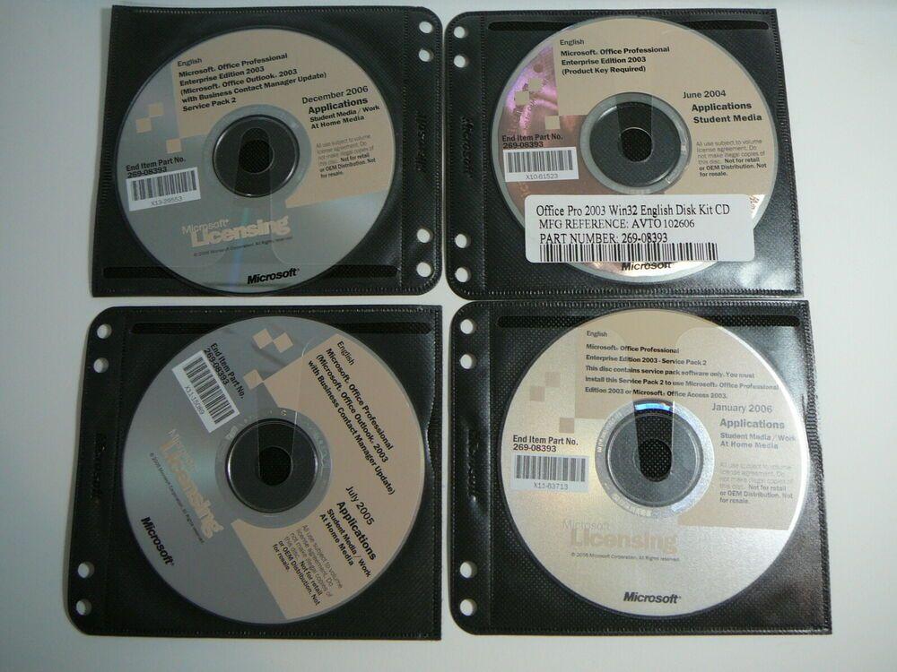 Microsoft office 2003 enterprise product key entry