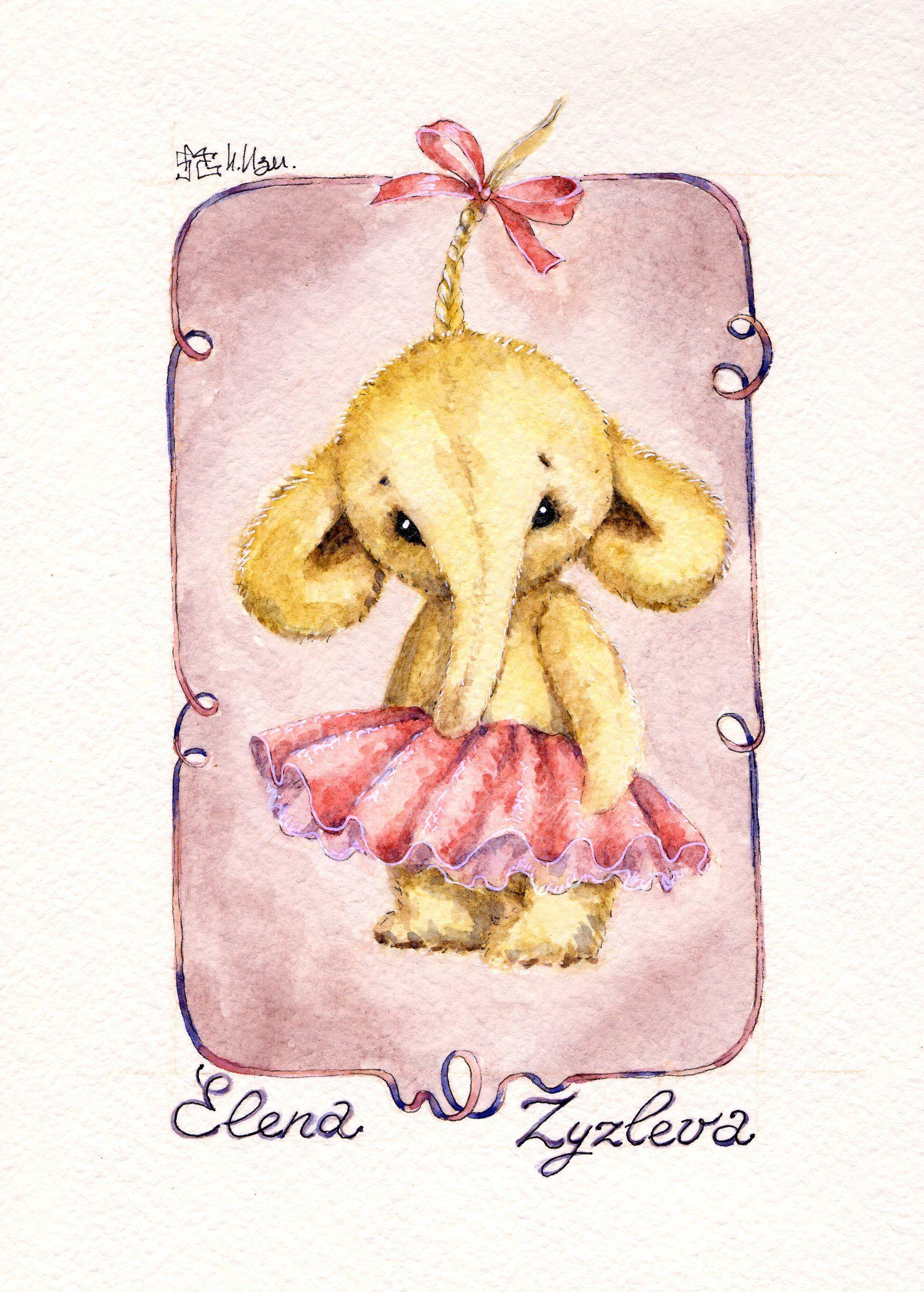 Детские открытки акварелью