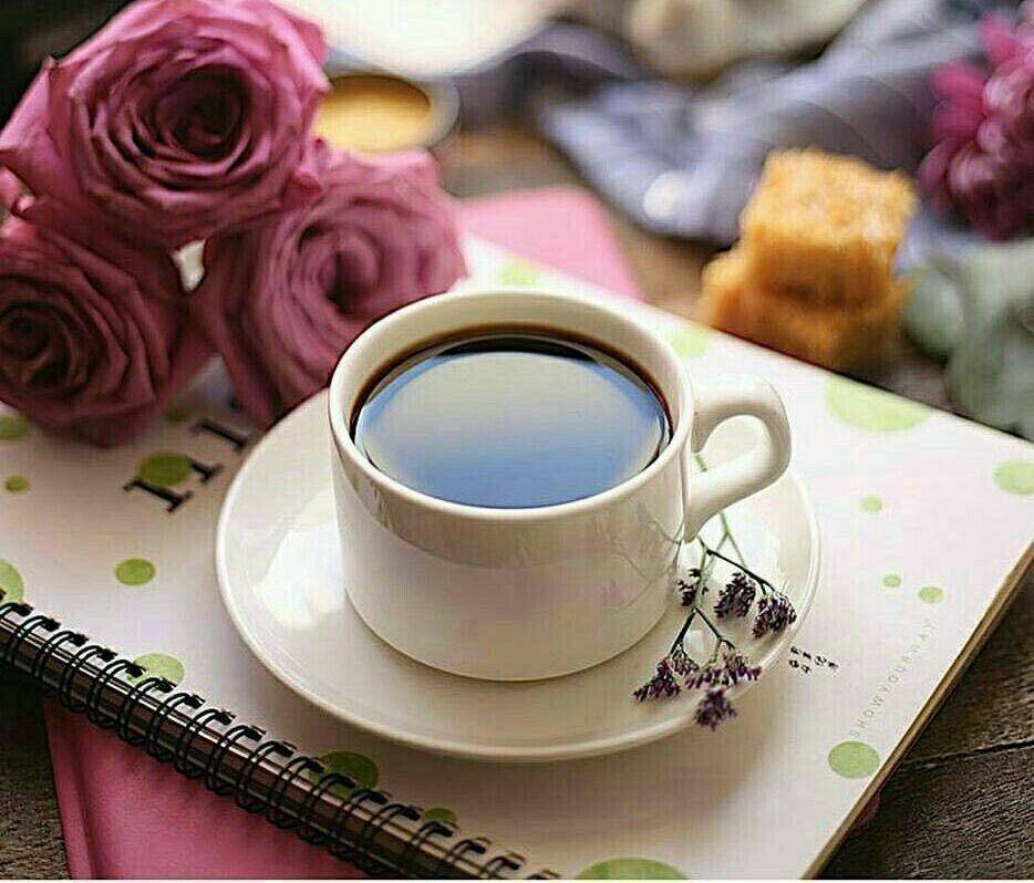 في الحياة دائما تذهب أشياء جميلة ويعوضنا الل ه بالأجمل فلك الحمد يا الل ه دائما وأبدا Good Morning Coffee Chocolate Coffee Coffee Cafe