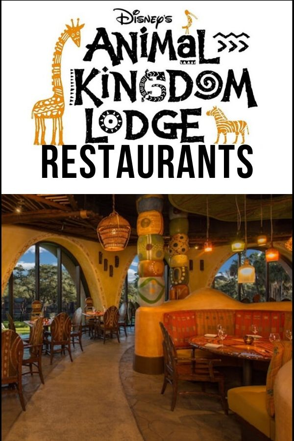 Guide to Animal Kingdom Lodge Restaurants