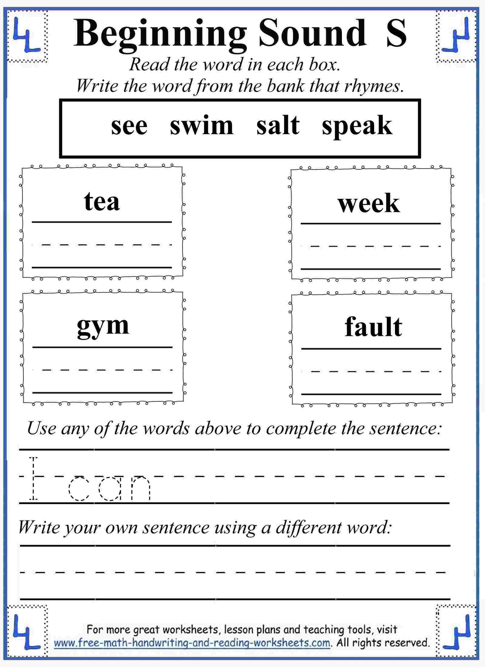 Rhyming Letter S Worksheet
