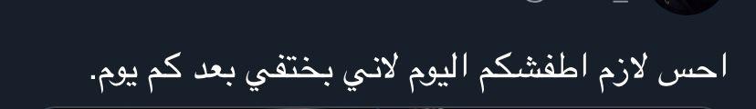 لأن عندي اختبارات فاينل Calligraphy Arabic Calligraphy Arabic