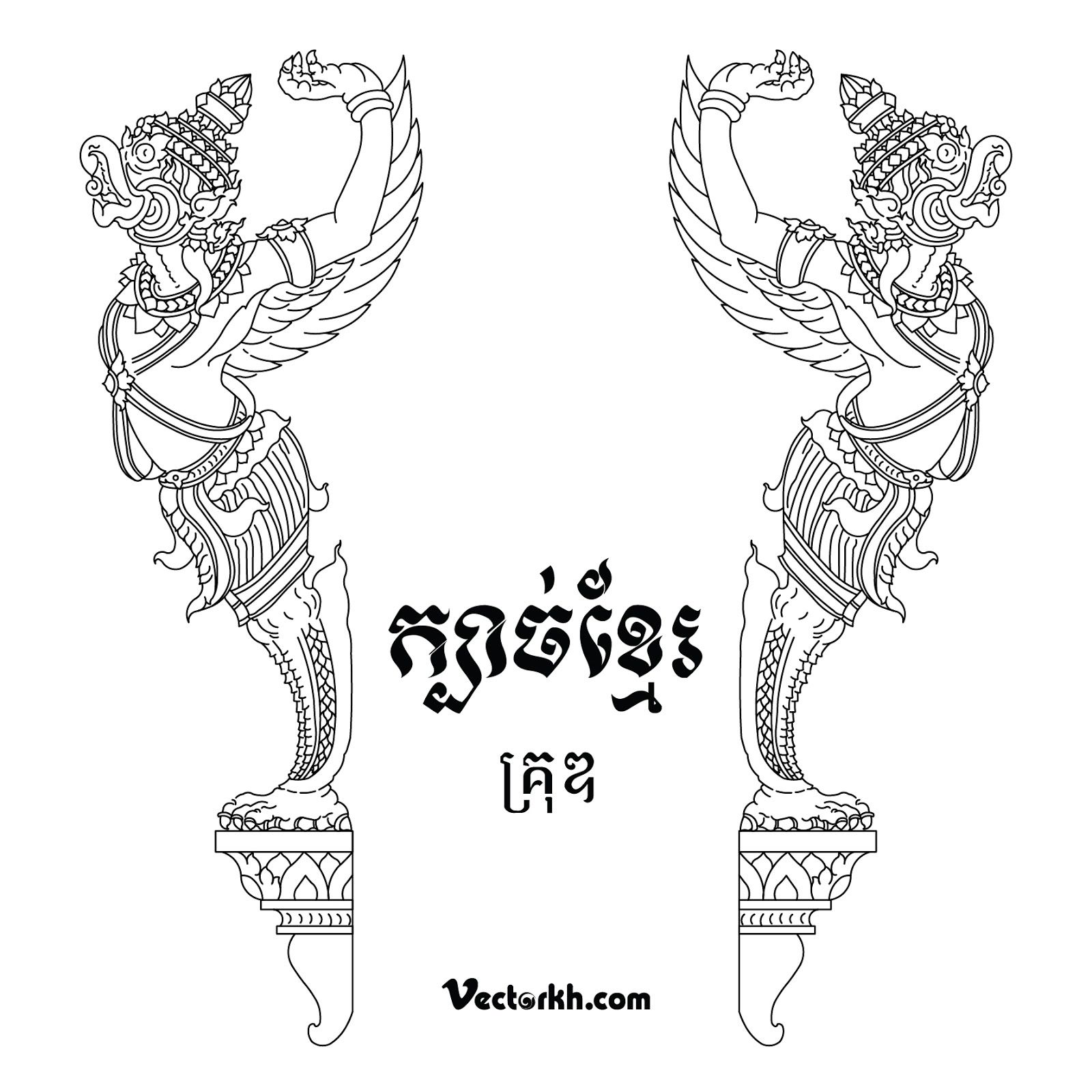 Kbach Khmer, Kbach Kbach Krut free vector 19 (khmer