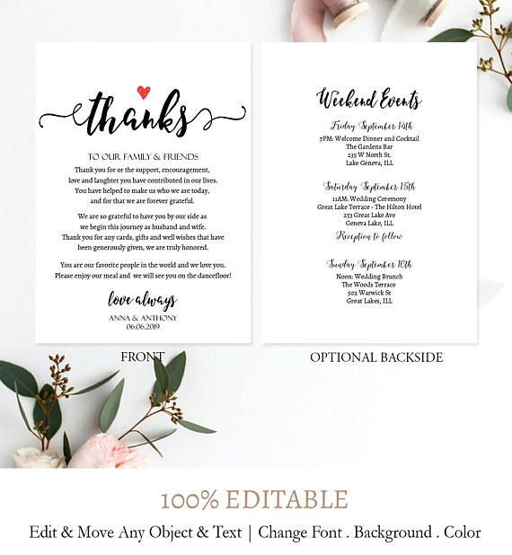 Printable Wedding Thank You Letter Template, Reception Thank You