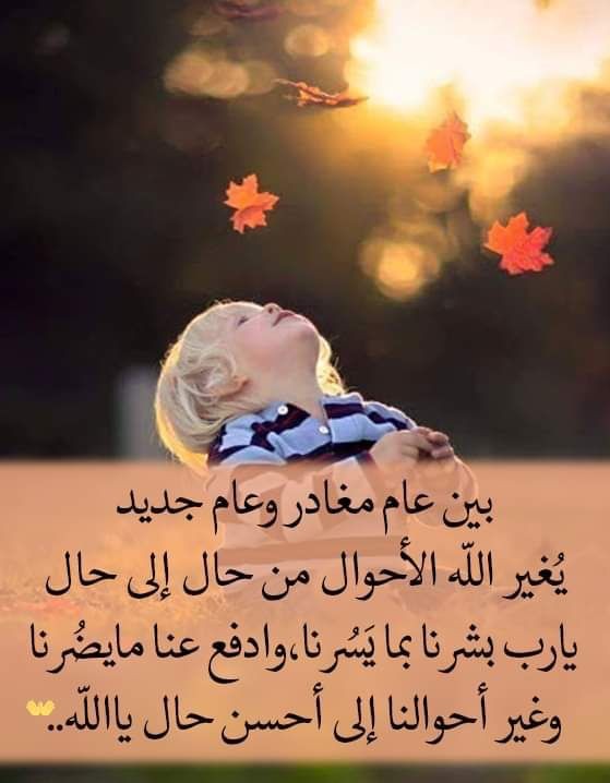 Pin By Hala Hafez On Duea دعاء Book Quotes Duaa Islam Quotes