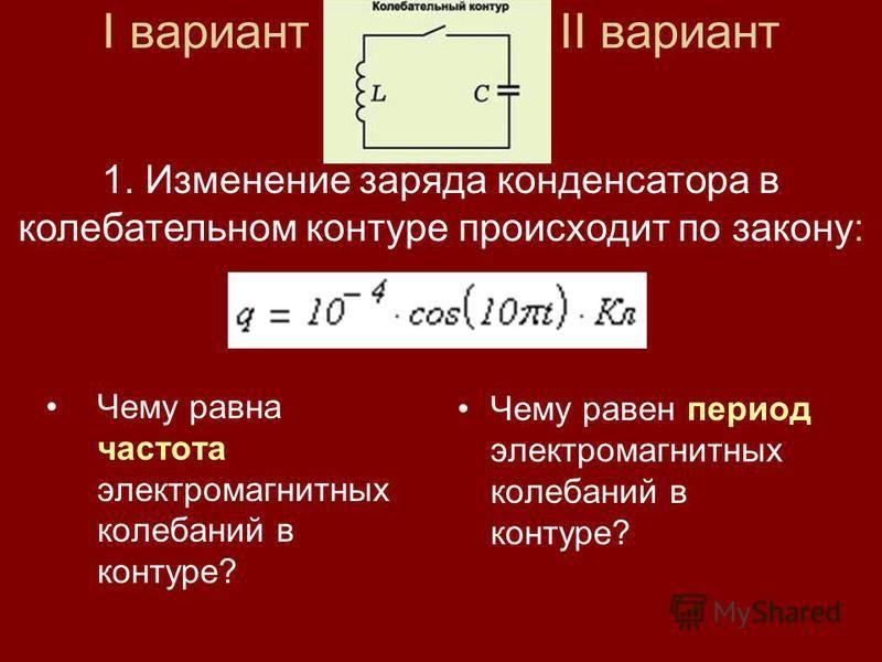 Учебник по биологии чебышев н.в 4 издание