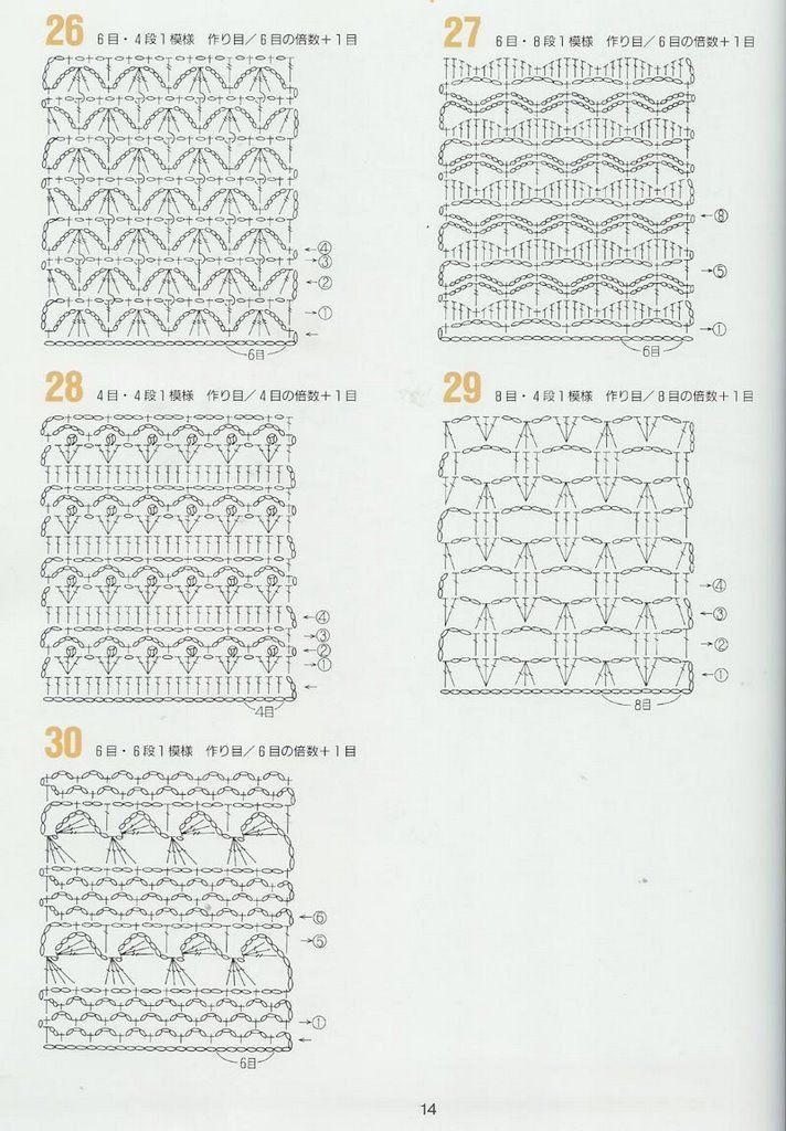 CROCHET PATTERNS 262 --- 钩针图解 - 紫苏 - 紫苏的博客 | 모티브 ...