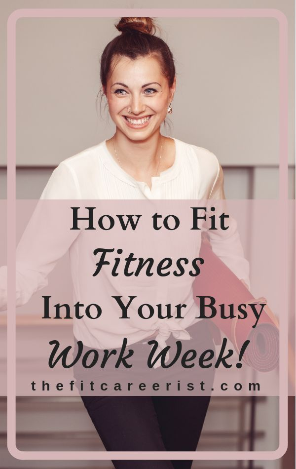 It seems like I never have time to exercise so this article is great for determining how and when to...