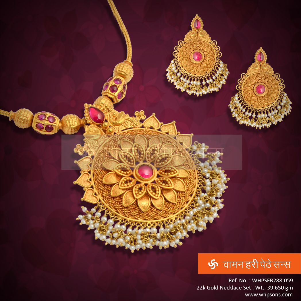 Superlative traditional looking necklace indian jewellery