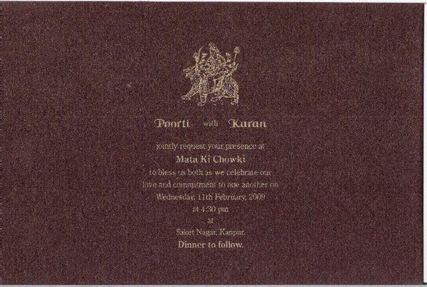 Mata Ki Chowki Invitation Google Search Card Wedding