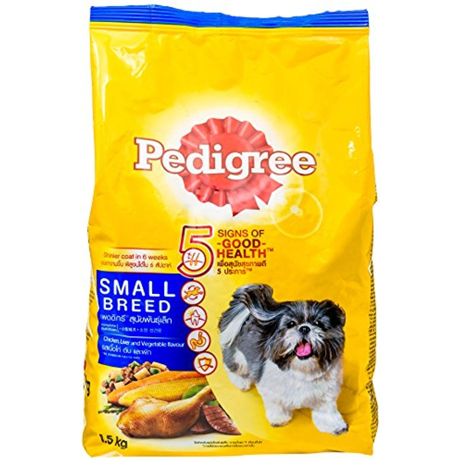 Pedigree Small Breed 15 Kg Chicken Liver Vegetables Please Be